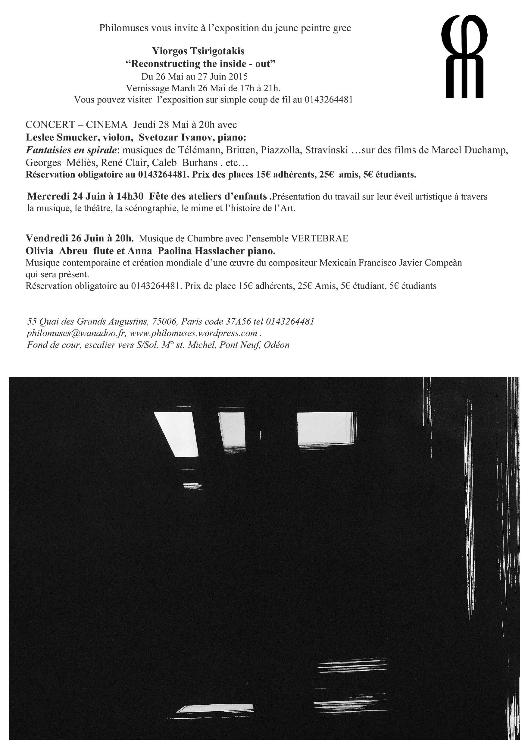 Πρόσκληση Έκθεσης_26.5.2015